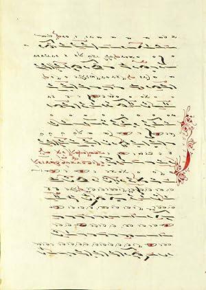 Illuminated Manuscript Leaf of a Greek Hymnal: Manuscript Greek Hymnal