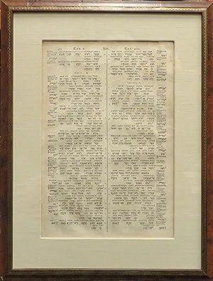 Original Leaf from the BIBLIA HEBRAICA (The Bible in Hebrew): Bible, Hebrew Plantin Printing