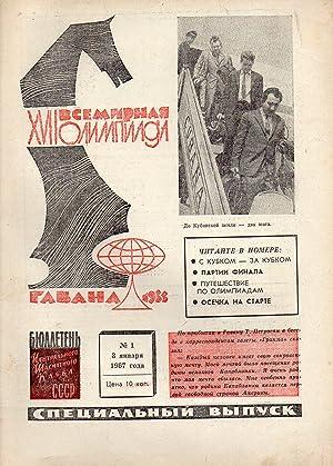 Bulletin des Klubs (Nr.1,2,3,5): Zentraler Schachklub der UdSSR