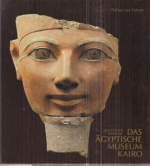 3805306407 Das Agyptosche Museum Kairo Offizieller