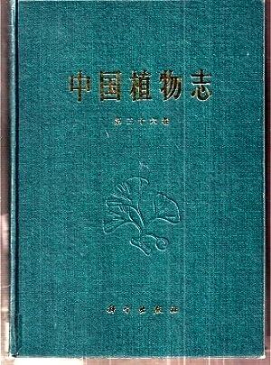 Flora Reipublicae Popularis Sinicae Tomus 36: Flora Reipublicae Popularis