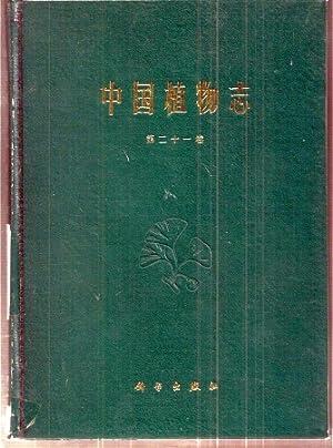 Flora Reipublicae Popularis Sinicae Tomus 21: Flora Reipublicae Popularis