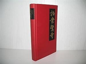 Unter dem Granatapfelbaum und andere Geschichten aus: Ling, Meng-Chu: