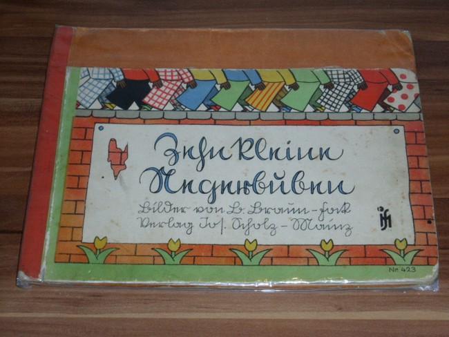 Zehn kleine Negerbuben Bilder von Beatrice Braun-Fock: Braun-Fock, Beatrice: