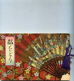 The Miyako Odori or Cherry Dance.: Japanese Theatre )