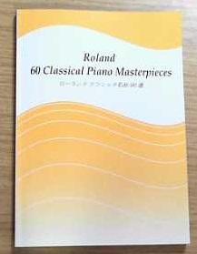 60 Classical Piano Materpieces. ( Noten ).