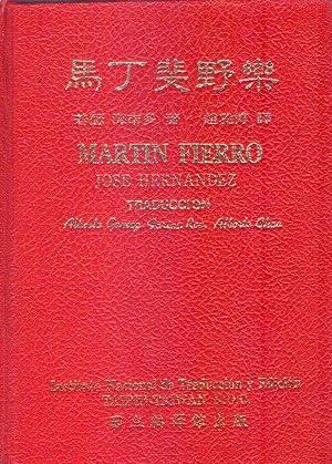 MARTIN FIERRO. Traducción Alberto Gómez Farías. Rev. Aberto Chao: Hernandez, ...