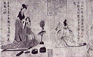 LA SETA. Nella moda attraverso i secoli: Pacchioni, Anna