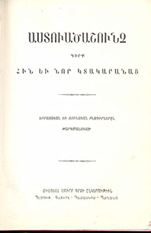 ARMENIAN BIBLE