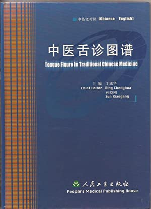 Tongue figure in traditional chinese medicine: Ding Chenghua, Sun