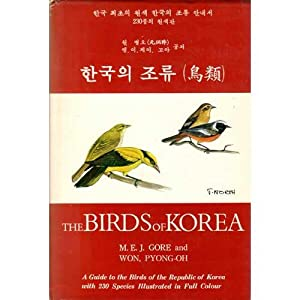 The Birds of Korea: Gore, M.E.J., Won