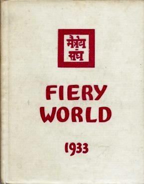 FIERY WORLD: VOLUME I, SIGNS OF AGNI YOGA