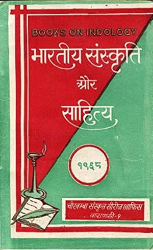 BOOKS ON INDOLOGY, NO. 10