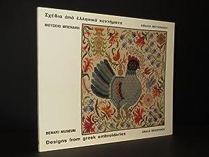 Designs from Greek Embroideries: Amalia Megapanou