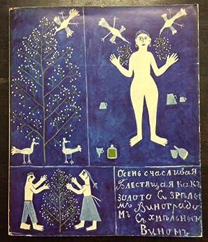 Larionov - Gontcharova. Ausstellung Juli - September: Larionov, Michel /