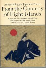 From the Country of Eight Islands: An: Watson, Burton; Sato,