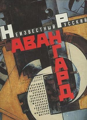Neizvestnyj russkij avangard v muzejach i castnych: Sarab'janov. A. D.;