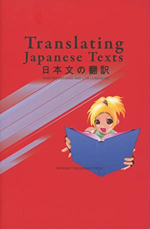 Translating Japanese Texts: Refsing, Kirsten and