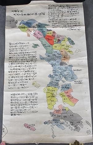 Map of Japan, Original Japanese Hand-Painted Manuscript: Map, Japan, Hand