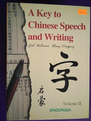 A key to chines speech and writting vol.II