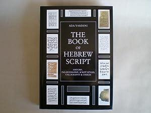 D letter hebrew font letters hebrew stock photo photo vector