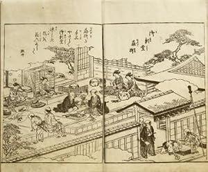"""Miyako Meisho Zue, """" Illustration des sites: AKISATO, Rito Shoseki."""