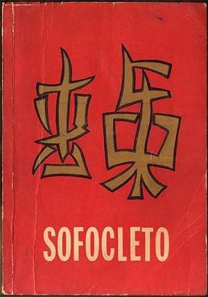 Diccionario Chino: Sofocleto [Luis Felipe Angell]