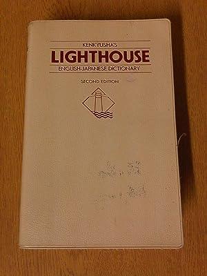 Kenkyusha's Lighthouse Japanese-English Dictionary: No Author Listed