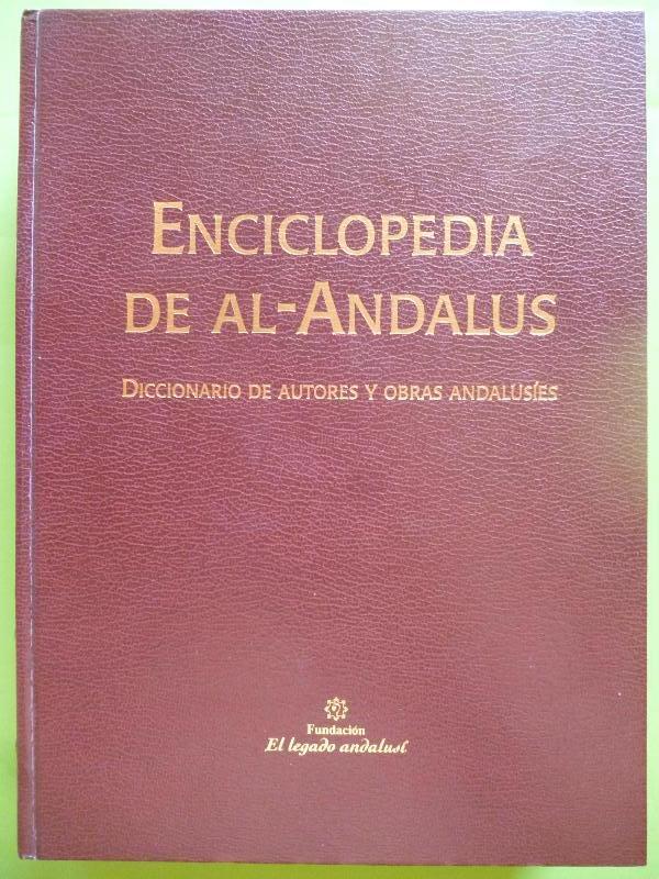 de alandalus diccionario de autores y obras andaluses tomo i