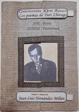 Poemas De Boris Pasternak Editorial Comares Kavka Libros