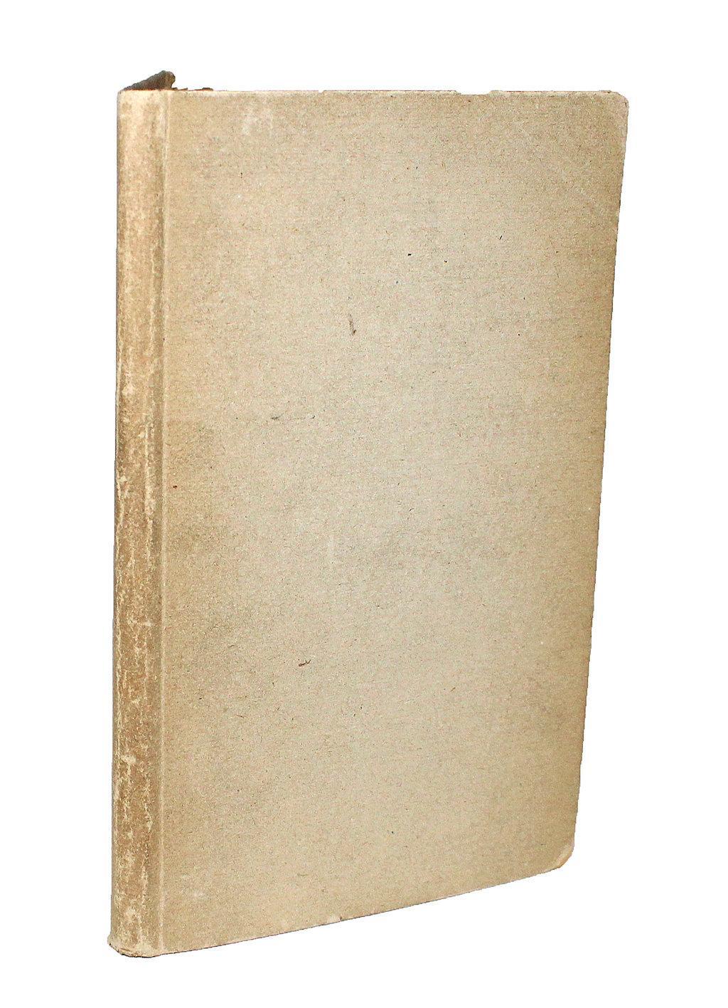 Riforma Calendario Gregoriano.Kalendarium Gregorianum Perpetuum