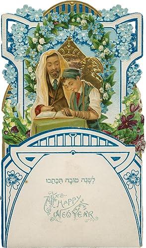 Jüdische Glückwünsche zum Neuen Jahr mit Darstellung der Bar Mitzwa.