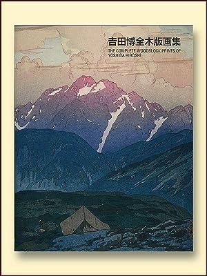 The Complete Woodblock Prrints of Yoshida Hiroshi