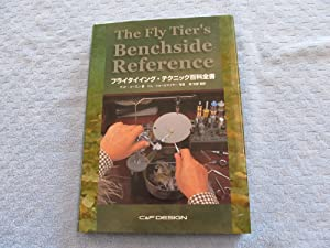 The Fly Tier's Benchside Reference to Techniques: Ted Leeson &