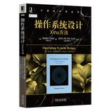 Operating System Design The Xinu Approach Linksys Version Chinese Edition By Mei Douglas Comer New Paperback Liu Xing