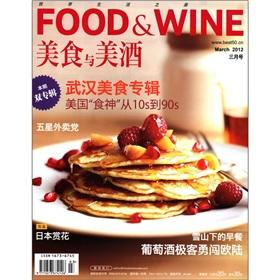 Food & Wine (March 2012) (No. 75)(Chinese Edition) SHEN HONG FEI New Softcover Paperback. Pub Date: 2012 Pages: 184 Language: Chinese in Publisher: Food and Wine Food & Wine magazine (March 2012) (first 75) themed food and wine.