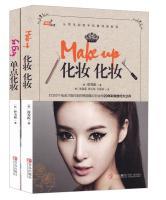 Korean cosmetics struck So Easy + makeup makeup. makeup (set of two)(Chinese Edition) [ XU ] XU XIU ZHEN New Softcover Language:Chinese.Korean cosmetics struck So Easy + makeup makeup. makeup (set of two)