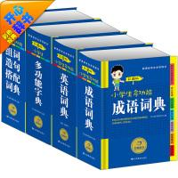 Happy dictionaries color classic New Curriculum for students Dictionaries latest revision Wallpapers edition series (set of 4)(Chinese Edition) KAI X Language:Chinese.Happy dictionaries color classic New Curriculum for students Dictionaries latest revision Wallpapers edition series (set of 4)