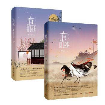 There_are_robbers:_young_swim___from_hate_floor_(two_volumes_all_suit)(Chinese_Edition)_Priest_ZHU_[New]_[Softcover]