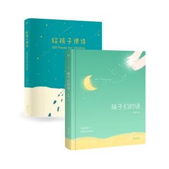 Reading Childrens Poetry + Childrens Poems(Chinese Edition) GUO MAI ZHU New Softcover