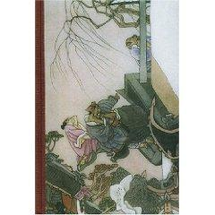 9787020028740 - BEN SHE,YI MING: Awaken the common saying (fine) (hardcover)(Chinese Edition) - 书