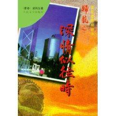 9787020024568 - LIANG FENG YI: Julia works genuine book series : affectionate similar to when Julia(Chinese Edition) ZHENG BAN TU SHU LIANG FENG YI ZUO PIN XI LIE  SHEN QING SI WANG SHI LIANG FENG YI - 书