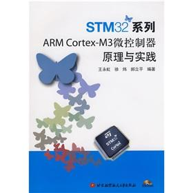 STM32 family of ARM Cortex-M3