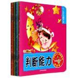 Liberal arts genuine early childhood early childhood cognitive book: small Benxiong collection ...