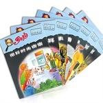 Luigi dog math detective series (full-7. Germany's best-selling math puzzle books. fitness(...