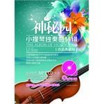 Secret Garden Violin solo special edition (treasures: BEN SHE