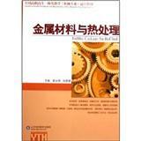National Vocational integrated teaching mechanical engineering General: CHANG YONG KUN