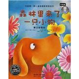 China's first set of children's picture books virtues woods came a puppy : build ...
