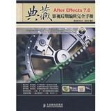 After Effcts 7.0 video post- editing completely manual ( with CD-ROM )(Chinese Edition): CHENG MING...