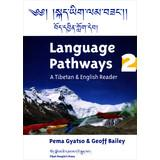 Language Pathways 2(Chinese Edition): LA QIANG BAI